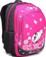 Купить 4ALL Рюкзак School цвет серый розовый, Ранцы и рюкзаки
