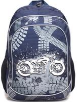 Купить 4ALL Рюкзак School цвет темно-синий, Ранцы и рюкзаки