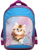 Купить 4ALL Рюкзак School цвет фиолетовый бирюзовый, Ранцы и рюкзаки