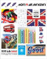 Купить ArtSpace Тетрадь Копилка знаний Английский язык 48 листов в клетку, Тетради