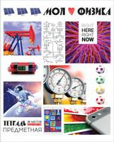 Купить ArtSpace Тетрадь Копилка знаний Физика 48 листов в клетку, Тетради