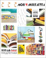 Купить ArtSpace Тетрадь Копилка знаний Литература 48 листов в линейку, Тетради