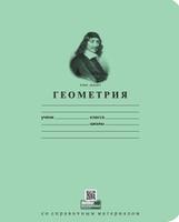 Купить Hatber VK Тетрадь Школьная Геометрия 36 листов в клетку, Тетради