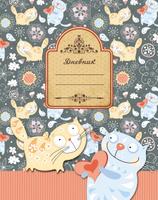 Купить Апплика Дневник школьный для младших классов Паттерн Кошки С3620-10, Дневники