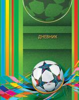 Купить Апплика Дневник школьный для младших классов Футбольный мяч С3621-02, Дневники