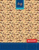 Купить Апплика Дневник школьный для младших классов Стильный Паттерн С3621-07, Дневники