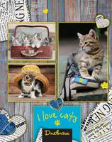 Купить Апплика Дневник школьный для старших классов Паттерн Котята С3624-01, Дневники