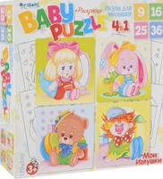 Купить Origami Пазл для малышей Мои игрушки 4 в 1, ООО Группа компаний Оригами , Обучение и развитие