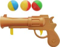 Купить Stellar Пистолет с шариками цвет золотистый, Stellar игрушки, Игрушечное оружие