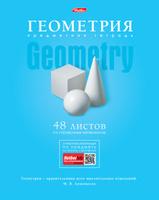 Купить Hatber Тетрадь Коллекция Знаний Геометрия 48 листов в клетку, Тетради