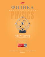 Купить Hatber Тетрадь Коллекция Знаний Физика 48 листов в клетку, Тетради