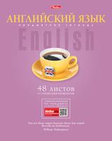 Купить Hatber Тетрадь Коллекция Знаний Английский язык 48 листов в клетку, Тетради