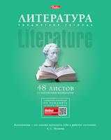 Купить Hatber Тетрадь Коллекция Знаний Литература 48 листов в линейку, Тетради