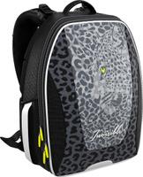 Купить Erich Krause Рюкзак школьный Leopard Multi Pack, Ранцы и рюкзаки