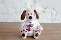 Купить Плюш Ленд Мягкая игрушка Собака в футболке Счастье есть 25 см, Мягкие игрушки