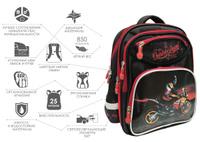 Купить Limpopo Рюкзак детский Junior Superior Moto, Ранцы и рюкзаки