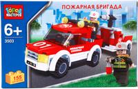 Купить Город мастеров Конструктор Пожарная бригада с фигурками, Конструкторы