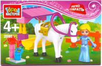 Купить Город мастеров Конструктор Принцесса с лошадкой с фигуркой, Конструкторы