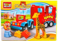Купить Город мастеров Конструктор Большие Кубики Машинка с жирафом с фигуркой, Конструкторы