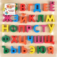 Купить Mapacha Пазл для малышей Вкладыши Алфавит, Обучение и развитие