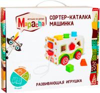 Купить Mapacha Обучающая игра Сортер-каталка Машинка, Обучение и развитие