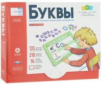 Купить Речь:плюс Буквы Большой комплект магнитных материалов для детей 4–8 лет, Речь: плюс, Обучение и развитие