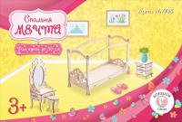 Купить Большой слон Деревянный конструктор Мебель для больших кукол до 30 см Спальня, Большой Слон, Конструкторы
