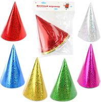 Купить Веселый хоровод Колпак праздничный 20 см цвет в ассортименте KL40955, Колпаки и шляпы