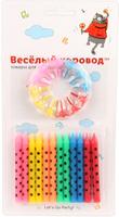 Купить Веселый хоровод Набор разноцветных свечей для торта 12 шт KL40984, Сервировка праздничного стола