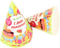 Купить Веселый хоровод Набор колпаков С Днем Рождения 20 см 6 шт, Колпаки и шляпы
