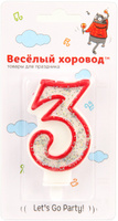 Купить Веселый хоровод Свеча для торта цифра 3 цвет красный, Сервировка праздничного стола