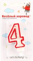 Купить Веселый хоровод Свеча для торта цифра 4 цвет красный, Сервировка праздничного стола