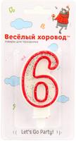 Купить Веселый хоровод Свеча для торта цифра 6 цвет красный, Сервировка праздничного стола