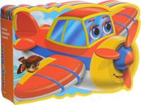 Купить Самолетик. Книжка с мягкими пазлами, Первые книжки малышей