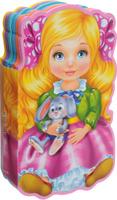 Купить Кукла. Книжка с мягкими пазлами, Первые книжки малышей