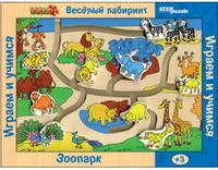 Купить Step Puzzle Лабиринт Зоопарк, Развивающие игрушки