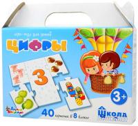Купить Десятое королевство Пазл-игра для малышей Цифры, Обучение и развитие