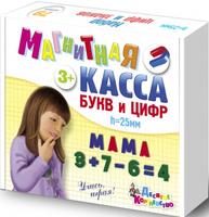 Купить Десятое Королевство Обучающая игра Магнитная Касса, Десятое королевство, Обучение и развитие