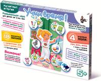 Купить Десятое Королевство Обучающая игра Магнитные истории Учим время!, Десятое королевство, Обучение и развитие