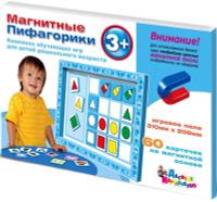 Купить Десятое Королевство Обучающая игра Магнитные Пифагорики, Десятое королевство, Обучение и развитие