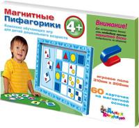 Купить Десятое Королевство Обучающая игра Магнитные Пифагорики 4+, Десятое королевство, Обучение и развитие