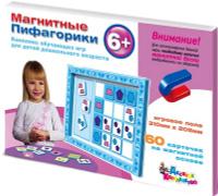 Купить Десятое Королевство Обучающая игра Магнитные Пифагорики 6+, Десятое королевство, Обучение и развитие