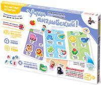Купить Десятое Королевство Обучающая игра Магнитные истории Учим Английский, Десятое королевство, Обучение и развитие