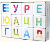 Купить Десятое Королевство Кубики Школа дошколят Веселый алфавит, Десятое королевство, Обучение и развитие