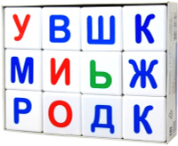 Купить Десятое Королевство Кубики Учись играя Азбука, Десятое королевство, Обучение и развитие