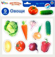 Купить Десятое Королевство Обучающая игра Магнитные истории Овощи, Десятое королевство, Обучение и развитие