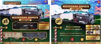 Купить ABtoys Железная дорога Экспресс C-00168, Железные дороги