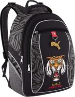 Купить Erich Krause Рюкзак детский Wild Tiger, Ранцы и рюкзаки