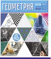Купить Magic Lines Тетрадь Мозайка Геометрия 48 листов в клетку, Тетради