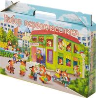 Купить №1 School Канцелярский набор Лисята 28 предметов, Канцелярские наборы